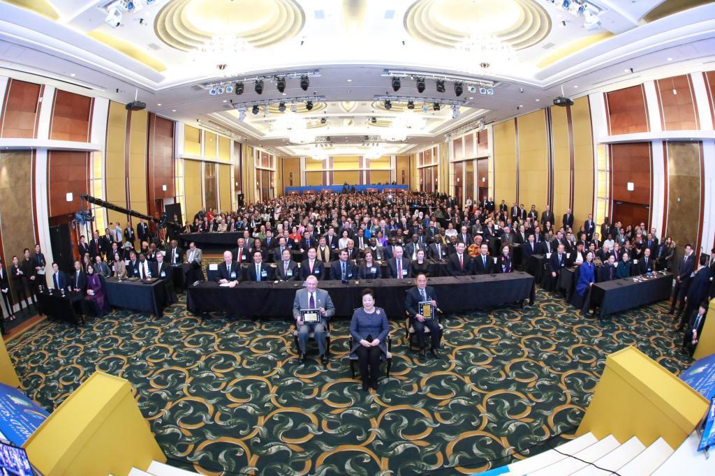 sommet mondial 2017