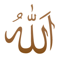islam-symbols_2
