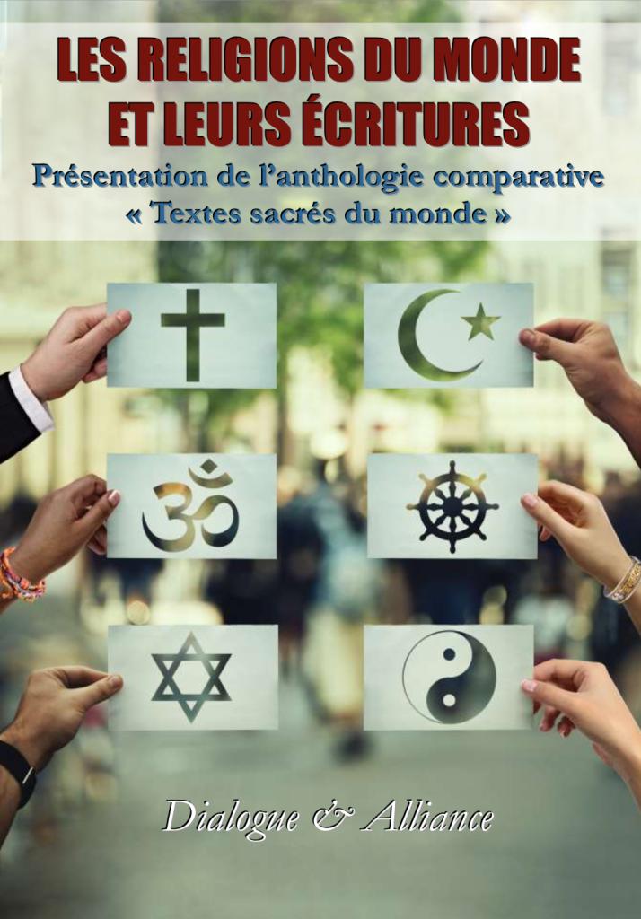 les_religions_du_monde
